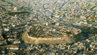 مدن عربية لها تاريخ