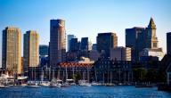 معلومات عن مدينة بوسطن