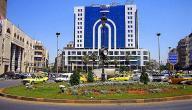 معلومات عن مدينة حمص