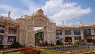 مدينة بنغالور