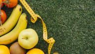 تخسيس الوزن خمسة كيلوغرامات في أسبوع