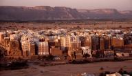 مدن حضرموت