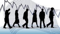 وصف ظاهرة البطالة