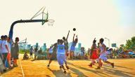 ما هو عدد اللاعبين في كرة السلة