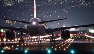 مميزات السفر بالطائرة