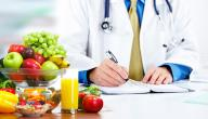 معلومات عامة عن الصحة والغذاء