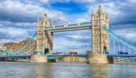 معلومات عن برج لندن
