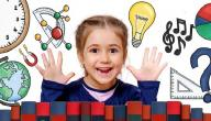 طرق تشجيع الأطفال على الدراسة