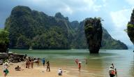 جزيرة جيمس بوند في تايلاند