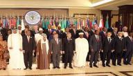 زوجات الرؤساء العرب