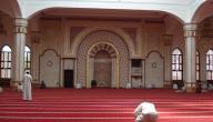ما شروط الاعتكاف في رمضان