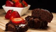 كيفية صنع كيكة شوكولاتة
