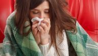 علاج مرض الزكام