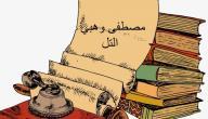 من أهم شعراء الأردن