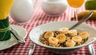 مم تتكون وجبة الإفطار الصحية