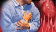 ما هو انزيم القلب