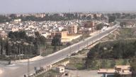 مدينة الطبقة السورية