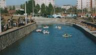 مدينة آق سراي التركية
