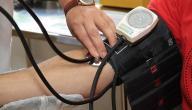 انخفاض ضغط الدم الوضعي