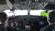 أعضاء طاقم الطائرة