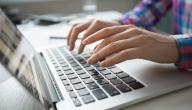 كيفية كتابة تقرير عمل يومي