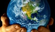 ما هي كتلة الارض