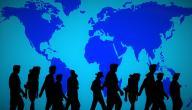 ما مفهوم الهجرة