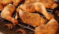 طريقة تتبيل الدجاج للكبسة