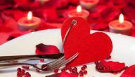 خواطر عيد الحب