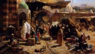 ما معنى الحضارة الإسلامية