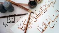 ما معنى الثقافة الإسلامية