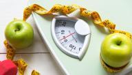 ما هي احسن طريقة لتخفيف الوزن