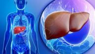 تشخيص وعلاج التهاب الكبد الوبائي سي