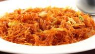 وصفة حلى الشعيرية الباكستانية - فيديو