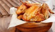 وصفة دجاج وبسكويت بالفرن - فيديو