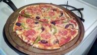 بيتزا الببروني والخضار - فيديو