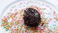 وصفة كرات بسكويت الشوكولاتة - فيديو