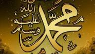 فضل الصلاة على محمد وآل محمد ليلة الجمعة