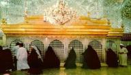 أين دفن الحسن والحسين