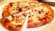طريقة عمل البيتزا بشكل سريع