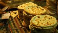 طريقة عمل خبز الجمري