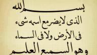 كلمات اسلامية مؤثرة