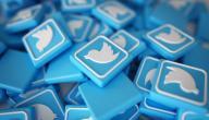 كيفية عمل حساب على تويتر