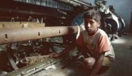 موضوع حول ظاهرة عمل الأطفال