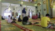 ما معنى قضاء الصلاة