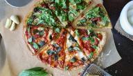 طريقة عمل بيتزا صيامي بالخضروات