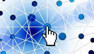 تعريف وحدة تحكم الشبكة