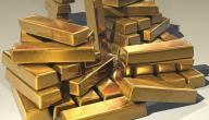 طريقة إخراج زكاة الذهب