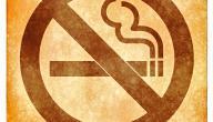 ما هي اضرار الدخان