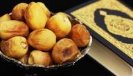 ما هي شروط الصيام في رمضان